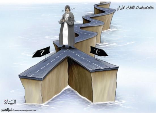 نتائج سياسات النظام الإيراني