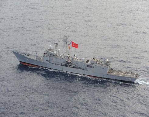 """البحرية التركية تعترض فرقاطة يونانية.. و""""الخارجية"""" تعلق"""