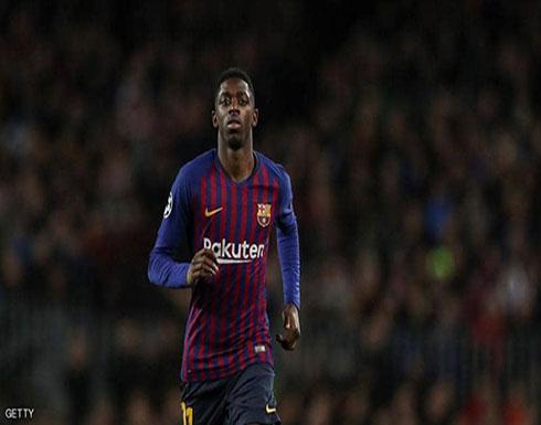 برشلونة يفرح جمهوره قبل لقاء مانشستر يونايتد
