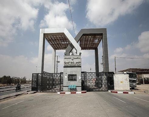"""مصر تفتح معبر رفح """"الثلاثاء"""" في كلا الاتجاهين"""