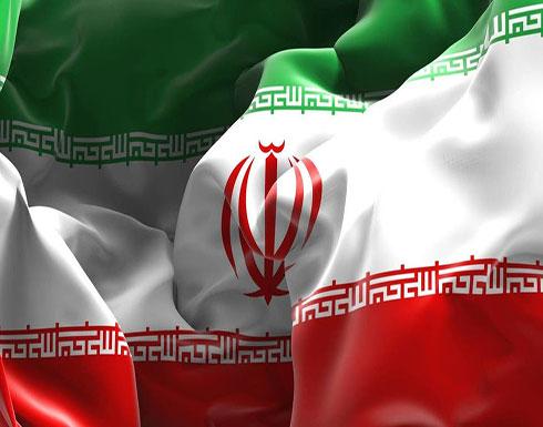 """إيران تحذر بريطانيا من """"التدخل مجددا"""" في شؤونها"""