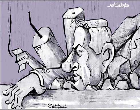 سقوط نتنياهو. . .