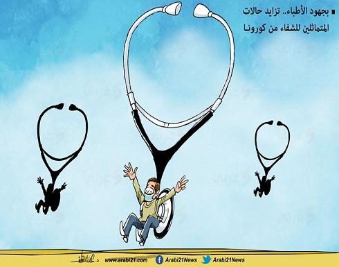 جهود الأطباء