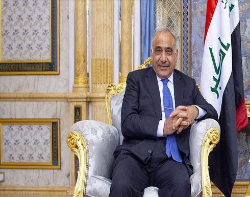 عبد المهدي يؤكد لترامب التزام قواته بحماية السفارة الأمريكية