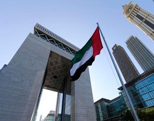 الإمارات تجدد مطالبة مواطنيها بعدم السفر إلى لبنان