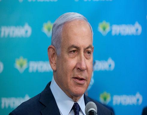 نتنياهو: إسرائيل تدرس مشروعا للقاحات كوفيد-19 مع النمسا والدنمارك