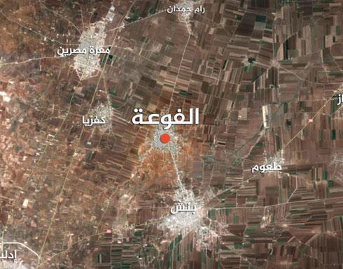 حزب الله يطلق النار على اعتصام لأهالي الفوعة الشيعية ويقتل ثلاثة