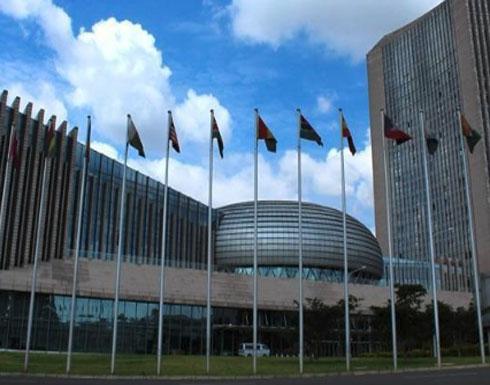 القادة الأفارقة يتوافدون على أديس أبابا للمشاركة في القمة الـ32