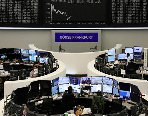 هبوط لأسهم كبرى البنوك العالمية على وقع نشر وثائق تتعلق بغسيل الأموال