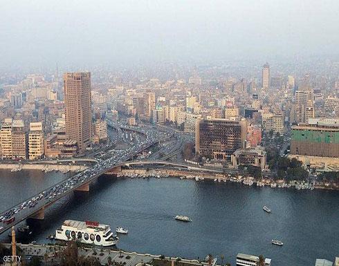 """""""صندوق النقد"""" في مصر للمراجعة الأخيرة"""