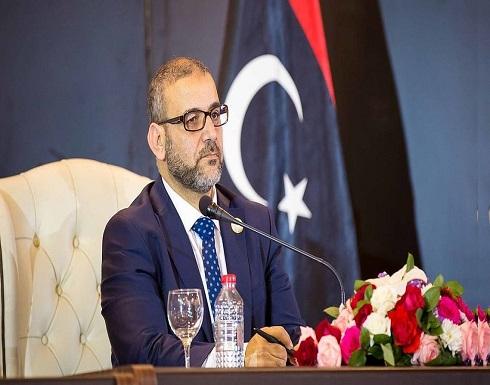 انسحاب المشري من الترشح ..عين الإخوان على حكومة ليبيا