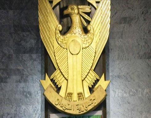 السودان.. النائب العام يدعو لتعديلات قانونية تكافح الفساد