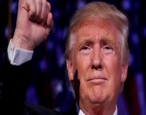 ترمب يجدد انتقاده للقضاء الأميركي