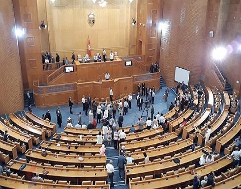 برلمان تونس يقرر معاقبة نائبين بعد الاعتداء على عبير موسي