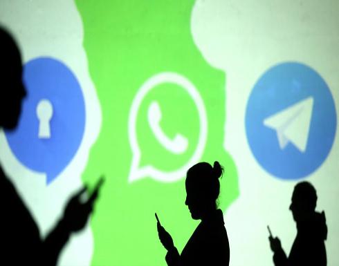اكتشاف 4 سيناريوهات هجومية تستخدم واتساب وتلغرام لتسبب لك المشاكل
