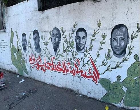 """""""جدارية الشهداء"""" بأم الفحم تثير غضب الاحتلال.. ماذا فعل بها؟"""