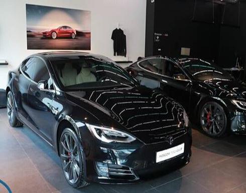 """""""تسلا"""" تحقق أرقاما قياسية في مبيعات السيارات الكهربائية"""