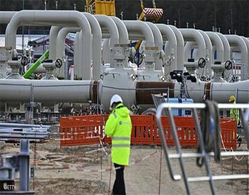 الغاز الروسي يصل إلى أوربا عبر تركيا