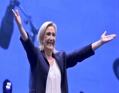 فرنسا: إعادة انتخاب مارين لوبن رئيسة للجبهة الوطنية للمرة الثالثة