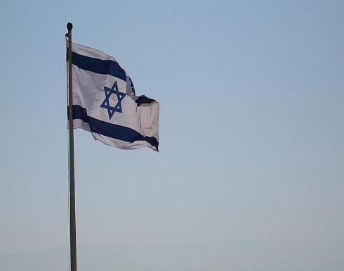 حكومة إسرائيل تصادق على تعيين محافظا جديدا للبنك المركزي