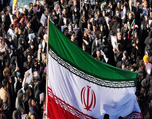 إيران تنهي تنفيذ بروتوكول إضافي يسمح بعمليات التفتيش المفاجئة للوكالة الدولية للطاقة الذرية