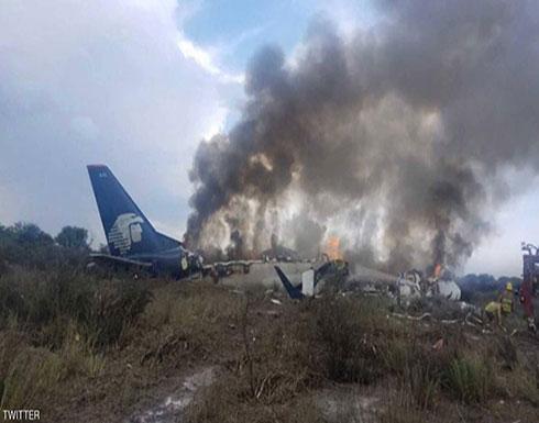 فيديو : المكسيك.. تحطم طائرة بعد إقلاعها بولاية دورانغو
