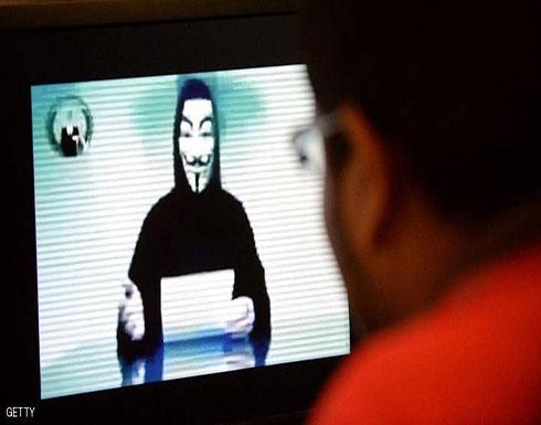 """""""العيون الخمس"""" تجتمع لبحث التهديدات الإلكترونية"""