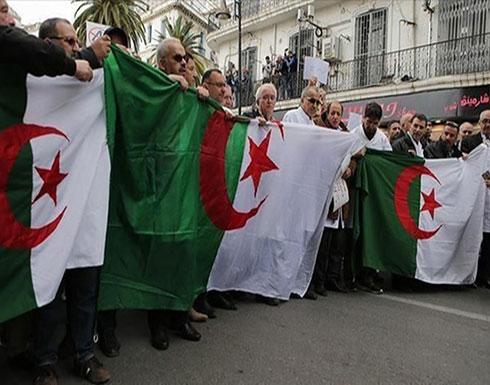 الجزائر تنفي سحب جوازات سفر مسؤولي بنوك حكومية وخاصة