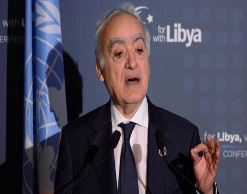 بعثة الأمم المتحدة في ليبيا تبلغ السراج أنها باقية في البلاد