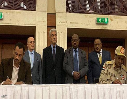 """السودان.. بدء مفاوضات """"الدستورية"""" بحضور الوساطة الأفريقية"""