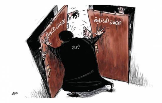 أزمات إيران