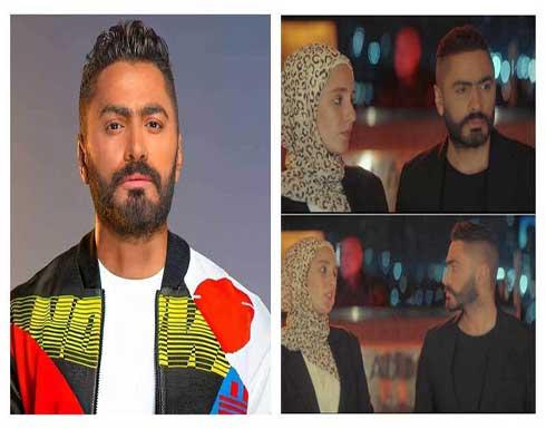 تامر حسني يتصدر الترند بعد ظهورمحجبة في إعلانه.. بالفيديو