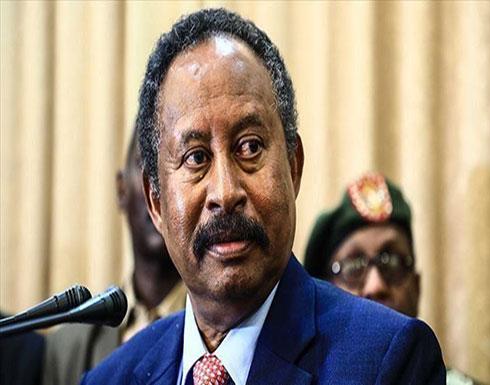 حمدوك: رفع السودان من قائمة دعم الإرهاب أكبر تحد للحكومة