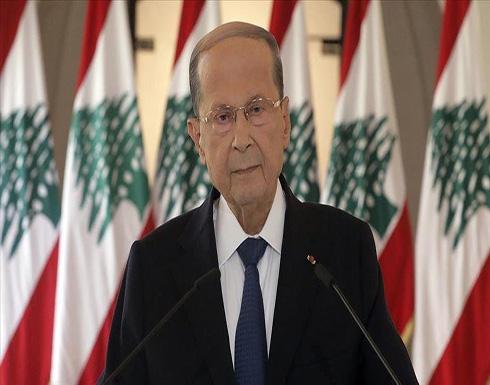 """حزب عون: تفاهمنا مع """"حزب الله"""" لم ينجح في بناء لبنان"""