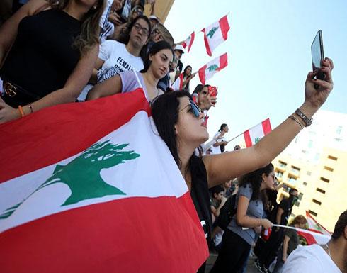 قصة مؤثرة للبنانية جمعتها المظاهرات بابنها بعد فراق طويل