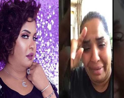 هيا الشعيبي تصدم الجمهور بأول قرار بعد خروجها من السجن.. فيديو