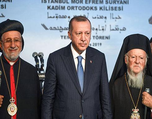 أردوغان: أبوابنا مفتوحة دائما على مصراعيها أمام المضطهدين