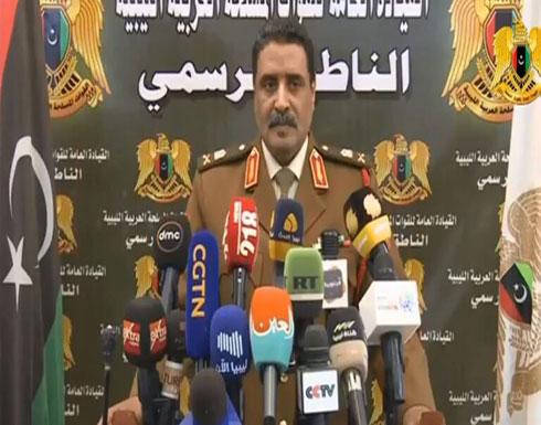 المسماري: نعلن تفعيل الحظر الجوي فوق طرابلس بالكامل وخصوصا مطار معيتيقة