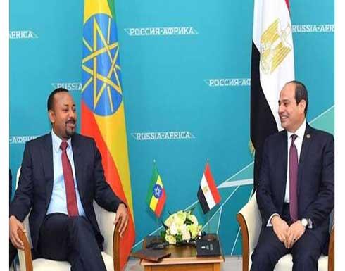 مجلس الشيوخ المصري : السيسي أكد أن مفاوضات سد النهضة لن تستمر إلى ما لا نهاية