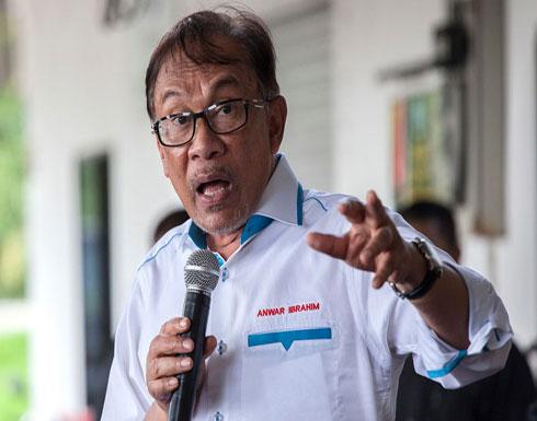 بدء انتخابات تكميلية بماليزيا وسط توقعات بعودة أنور إبراهيم