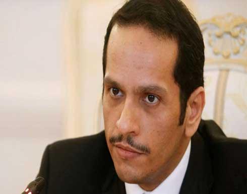 وزير الخارجية القطري: لا أحد يريد أن يرى أفغانستان نموذجاً لبلد يعيش في قرون غابرة