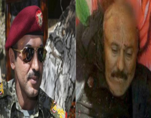دماء صالح تعيد رسم خارطة المواجهة مع الحوثيين باليمن.. ونجله المرشح لقيادة المعركة