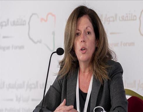 ويليامز: لن نتسامح مع التحريض ضد ملتقى الحوار الليبي