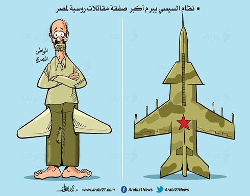 أكبر صفقة مقاتلات روسية لمصر