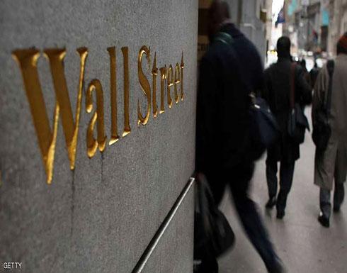 وول ستريت تهبط 3% بفعل مخاوف تجارية واقتصادية
