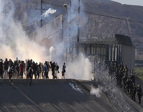 الشرطة الأمريكية تطلق الغاز على مهاجرين حاولوا عبور حدودها
