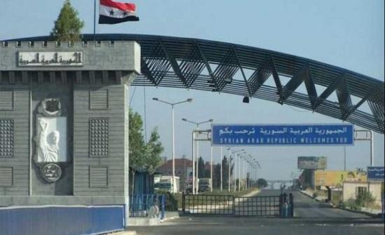 الإفراج عن عريس أردني اعتقل بسوريا