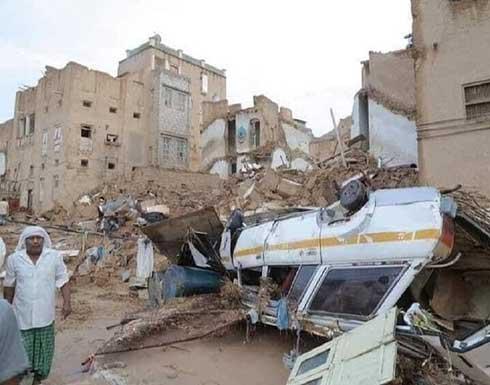 شاهد : السيول تضرب مدينةفي اليمن مخلفة أضرارا مادية وبشرية