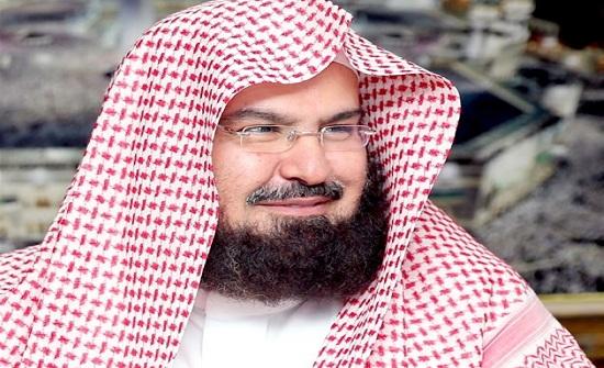 حقيقة وفاة الشيخ عبد الرحمن السديس إمام الحرمين