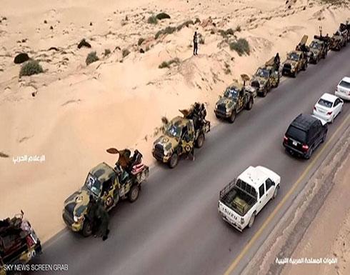الجيش الوطني الليبي يطلق عملية لتحرير طرابلس